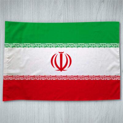 Bandeira Irão comprar em portugal