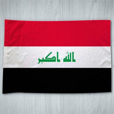 Bandeira Iraque comprar em portugal
