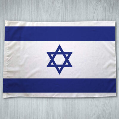 Bandeira Israel comprar em portugal