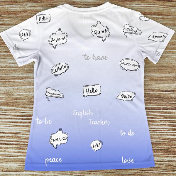T-shirt Professora de Inglês profissão/curso costas