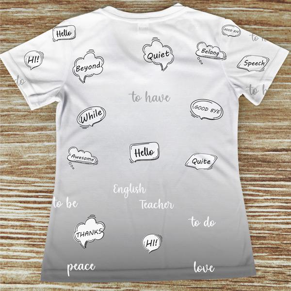 T-shirt Professora de Inglês profissão/curso cinza costas