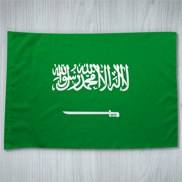 Bandeira Arábia Saudita ou personalizada 70x100cm comprar