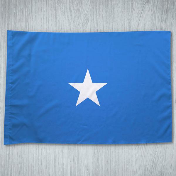 Bandeira Somália ou personalizada 70x100cm comprar em portugal